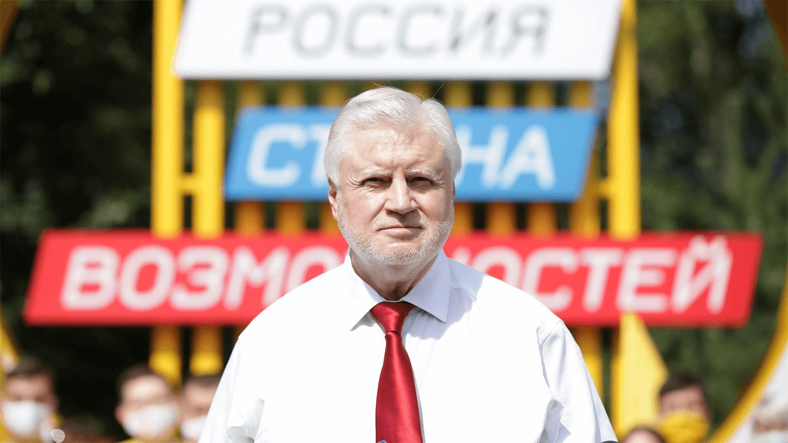 Миронов предложил установить в России единые цены на отдых для детей