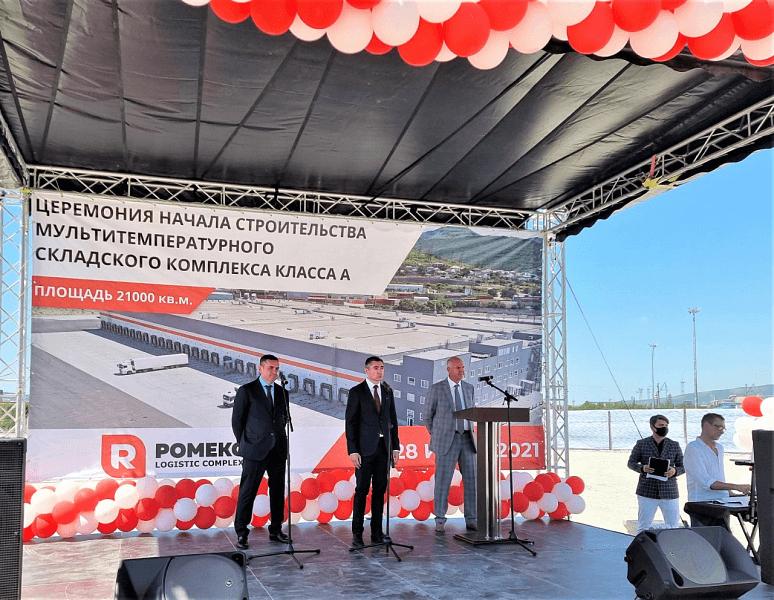 В Новороссийске в 2024 году откроют логистический центр