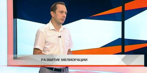 Алексей Кирсанов: мелиоративные системы — важнейшая составляющая жизнеустройства