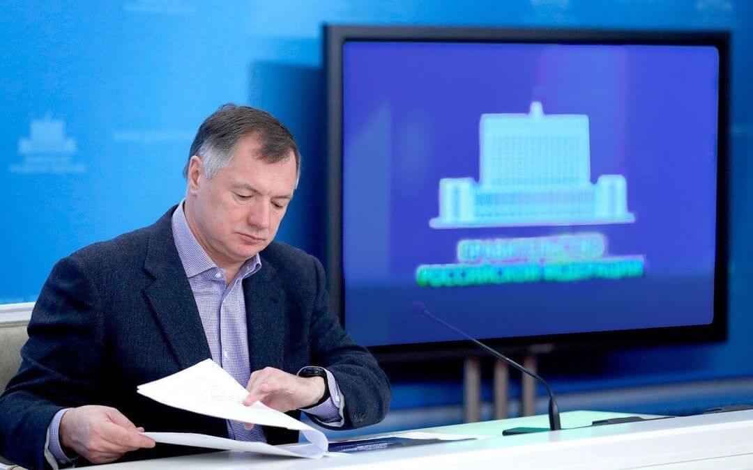 Мишустин назначил куратором по ЮФО Марата Хуснуллина