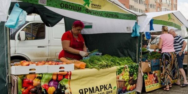 На ярмарках Краснодара представили продукцию фермеры из 39 районов края