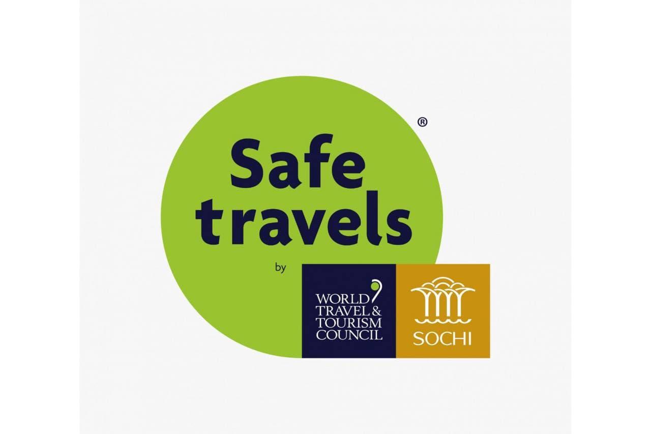 Сочи присоединился к международной программе безопасных путешествий Safe Travels