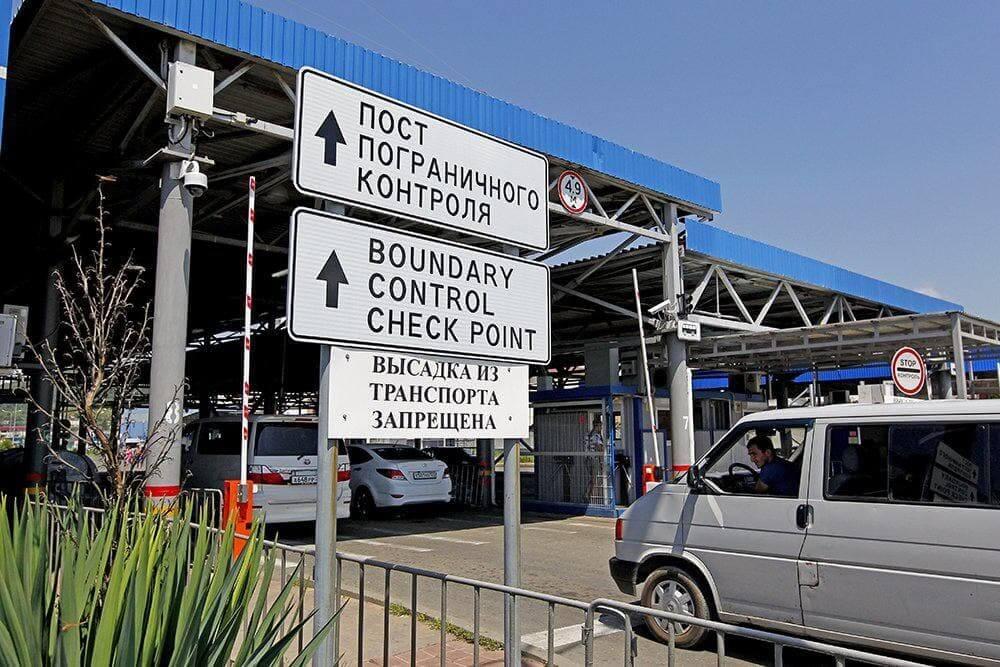 В Сочи расширят пункт пропуска на границе с Абхазией из-за больших очередей