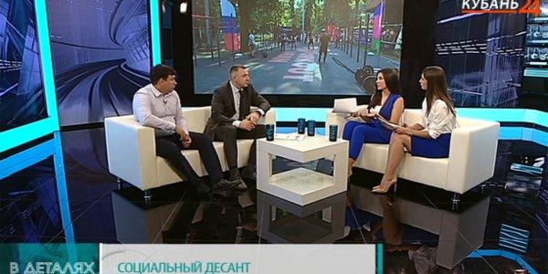 Андрей Платонов: Кубань — уникальный регион, где все во благо молодежи