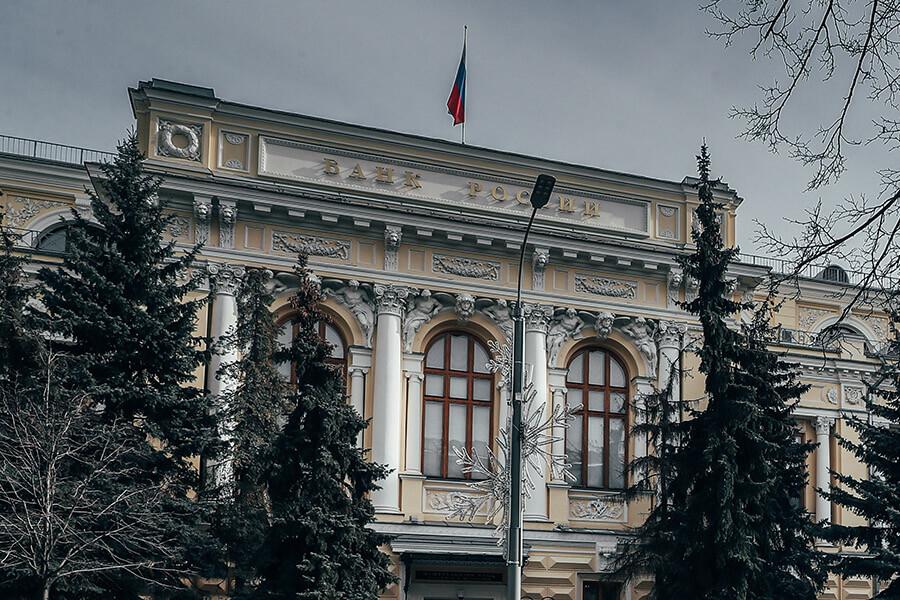 ЦБ призвал банки простить долги пострадавшим от стихии в Краснодарском крае