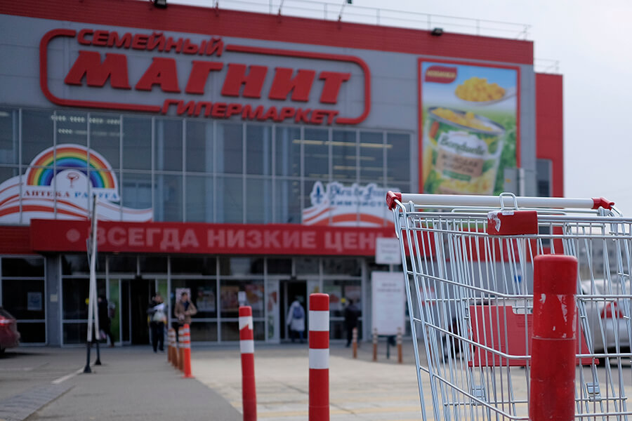 Из-за высокой конкуренции «Магнит» отказался от развития сети алкомаркетов