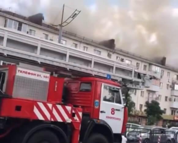 В Новороссийске потушили пожар в жилой пятиэтажке
