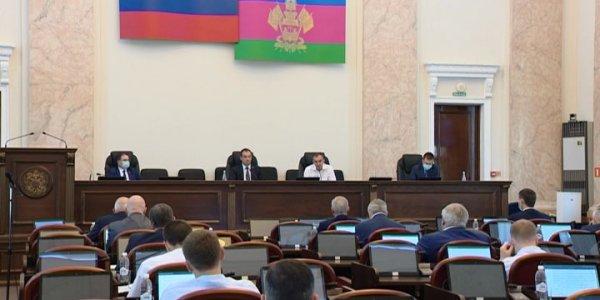 В Краснодаре на 58-й сессии ЗСК предложили доработать закон об эвакуаторах