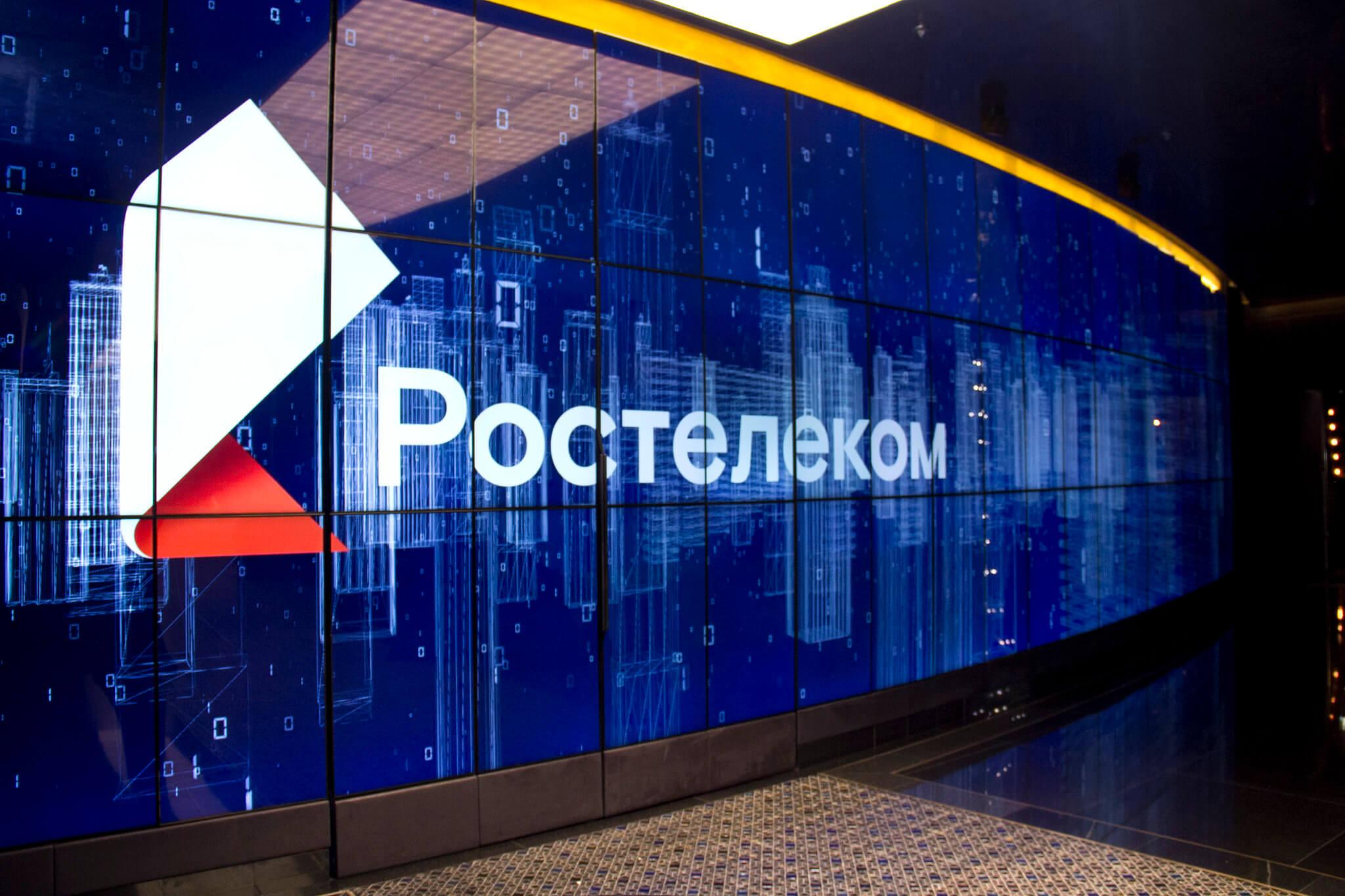 «Ростелеком» второй раз подряд получил высшую оценку Антикоррупционного рейтинга