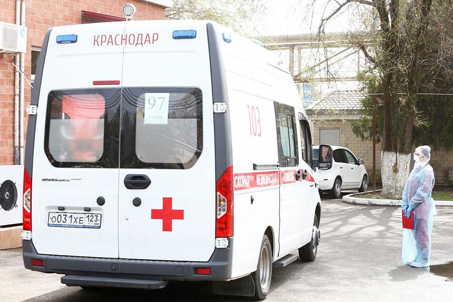 На Кубани 8 сентября выявили 239 случаев заболевания коронавирусом