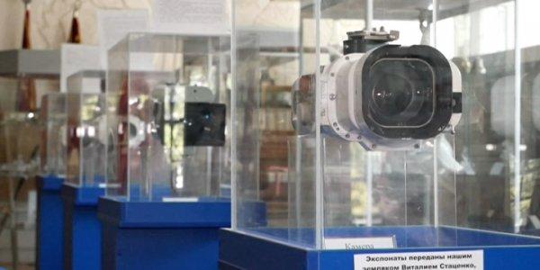 В музее Курганинска появились космические камеры