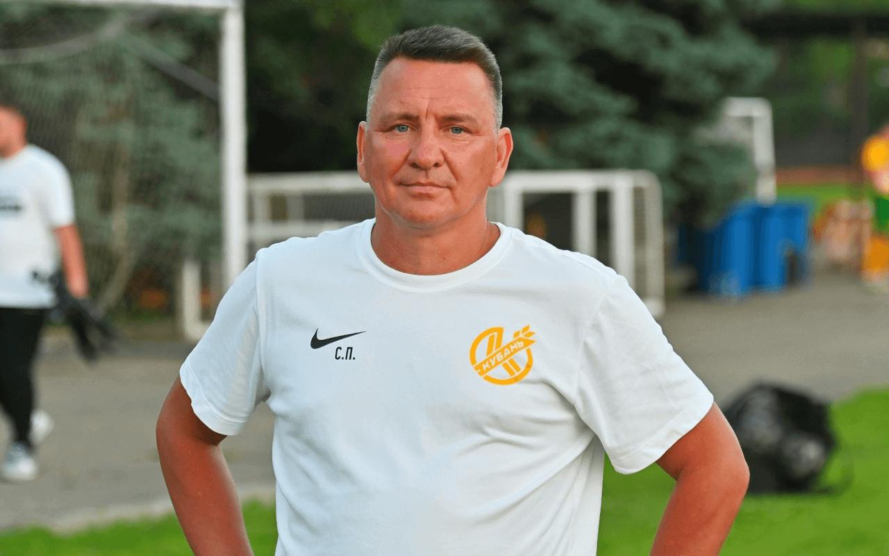 Первушин покинул пост главного тренера ПФК «Кубань»