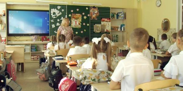В школе № 94 Краснодара в новом учебном году появится первый «Ы» класс