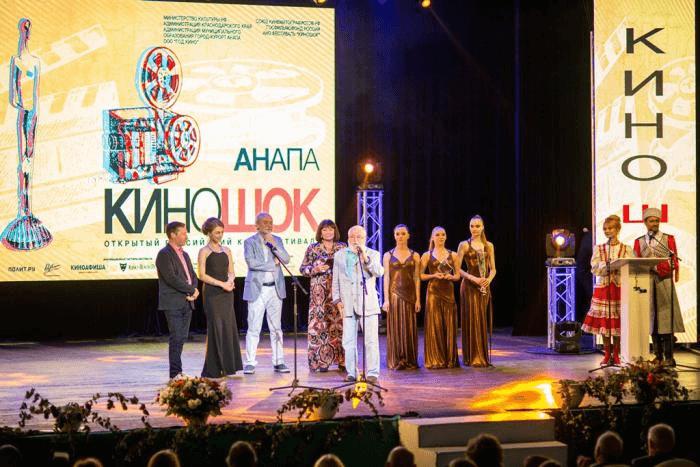 Анапа в сентябре примет юбилейный фестиваль «Киношок»