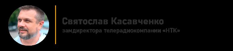kasavchenko