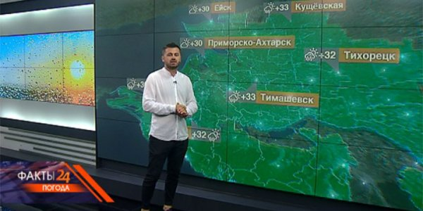 В Краснодарском крае 4 августа ожидается кратковременный дождь