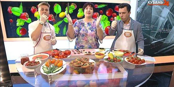 Кулинар Елена Коваленко: томаты бывают и белые, и фиолетовые, и даже черные