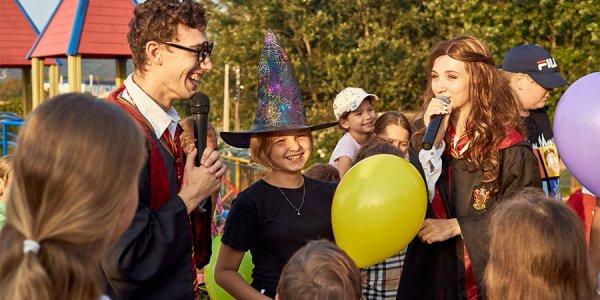 Волшебная школьная линейка с AVA Group в Сочи