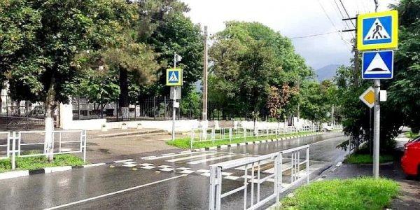 В Новороссийске дороги около школ подготовили к началу учебного года