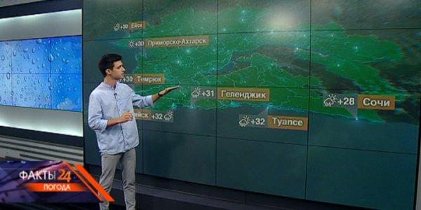 В Краснодаре вечером 7 августа ожидается кратковременный дождь