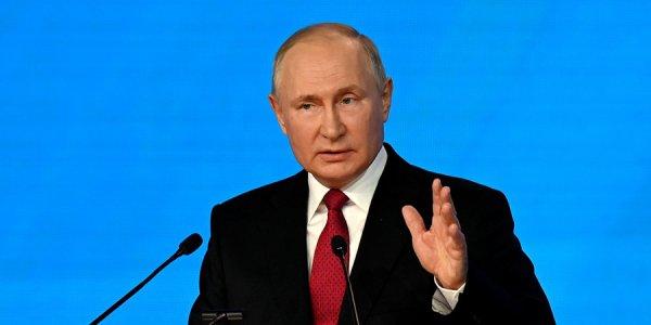 «Знание» покажет встречу Владимира Путина со школьниками в центре «Океан»