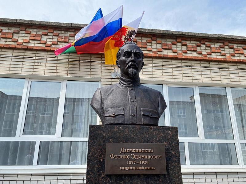 В Краснодаре открыли бюст Феликса Дзержинского на территории школы № 32