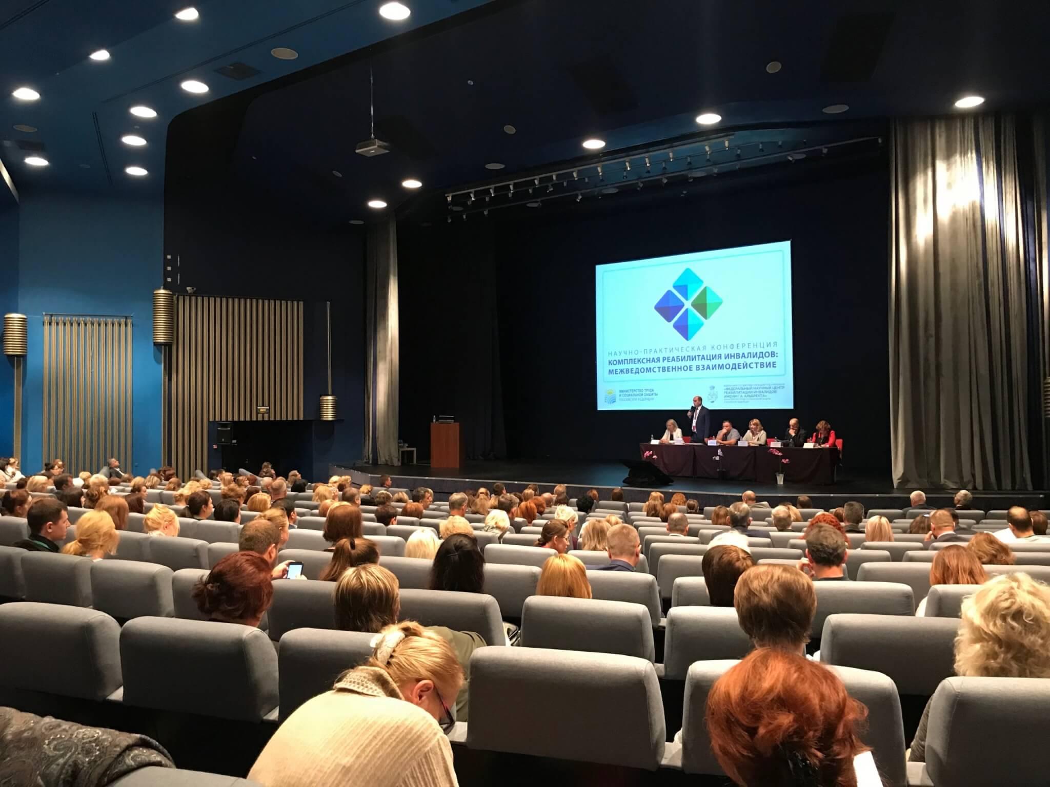 Специалисты Кубани в Петербурге приняли участие в конференции по ранней помощи