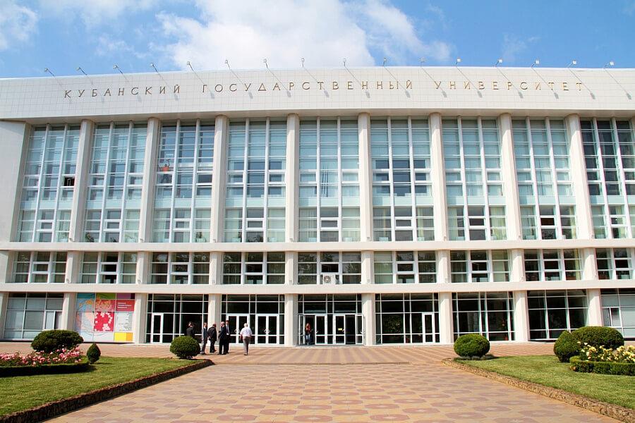 Кондратьев поздравил КубГУ со 101-летием со дня основания