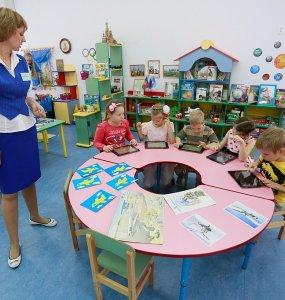 В Сочи пройдет заключительный этап конкурса «Воспитатель года России – 2021»