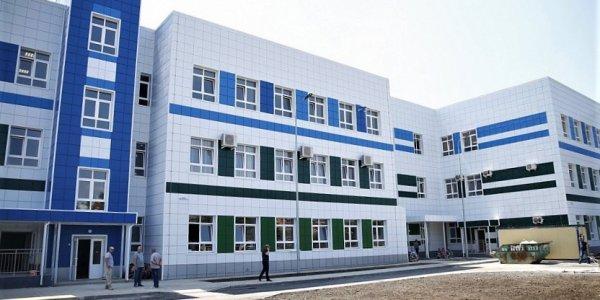 Кубань получит около 11 млрд рублей на строительство новых школ