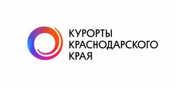 Дизайнеры рассказали, как создавался новый бренд курортов Краснодарского края