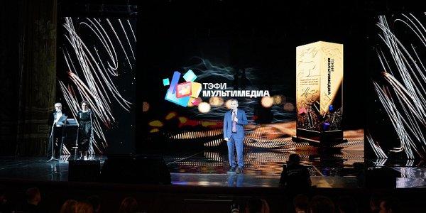 Губернатор Кубани поприветствовал лауреатов премии «ТЭФИ-Мультимедиа» в Сочи