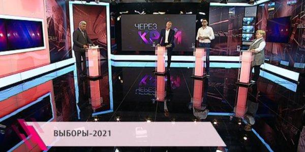 «Через край»: выборы-2021