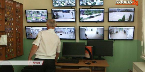 В Краснодаре за пять лет камеры помогли раскрыть 200 тыс. преступлений