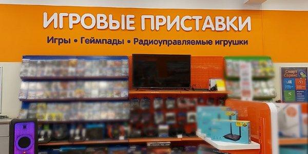 В Крыму задержали мужчину из Белореченска, продавшего чужое игровое оборудование