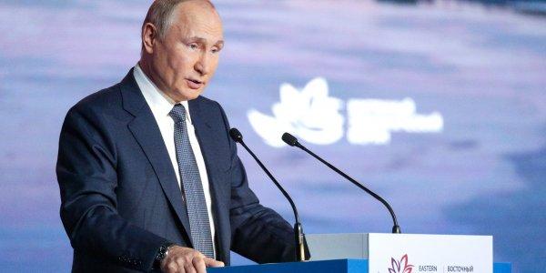 Путин определил приоритеты развития Дальнего Востока