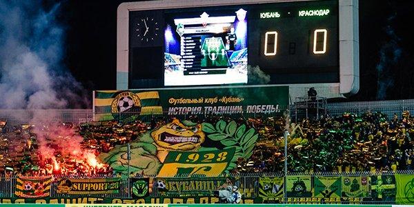 Галицкий признался, что ему не хватает дерби с ФК «Кубань» в РПЛ