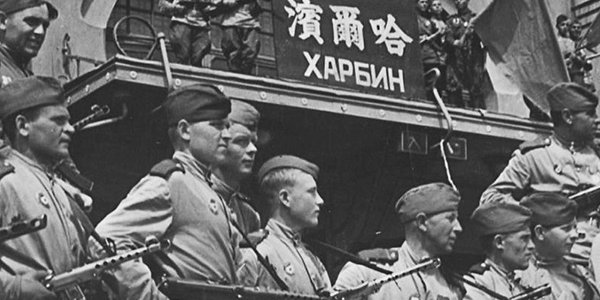 Война без мира: к годовщине советско-японского конфликта