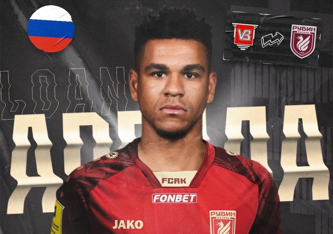 Экс-футболист ФК «Краснодар» Онугха перешел в аренду в «Рубин»