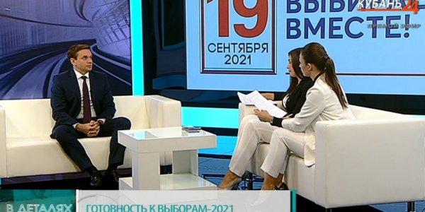 Алексей Черненко: на избирательных участках будет праздничная атмосфера