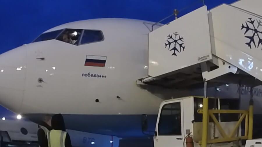 Житель Краснодара закурил в туалете самолета Сочи — Новосибирск