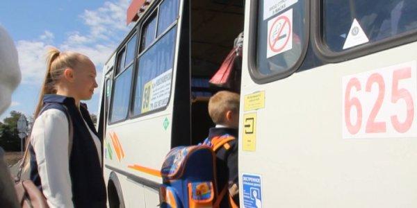 Активисты «Единой России» проверили подвоз учеников к новой школе