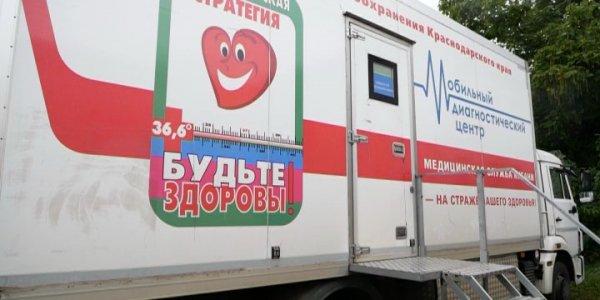 В Лабинский район прибыл медицинский автопоезд для диспансеризации населения