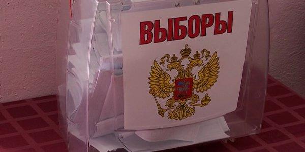 В селах Большого Сочи можно проголосовать на выездных участках