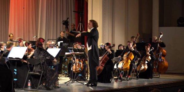 В Новороссийске дал первый концерт симфонический оркестр «Черноморская симфония»