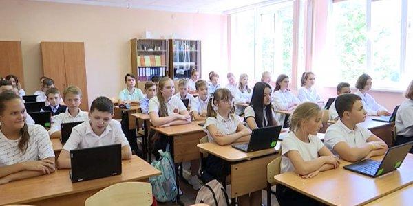 В Краснодарском крае 30 школ запустили «СберКлассы»