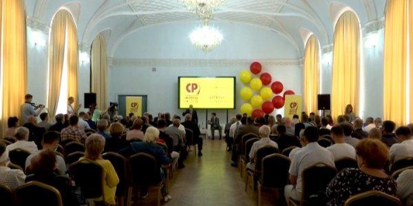 Сергей Миронов встретился с активом краевого отделения и сторонниками партии