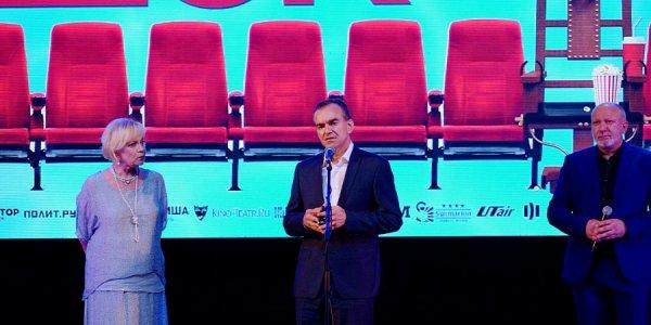 В Анапе открылся XXX фестиваль «Киношок»