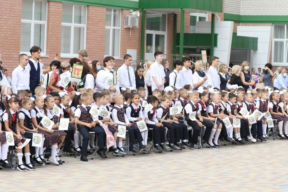 Для школьников Краснодара к новому учебному году создали 4 тыс. мест
