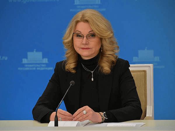Завершающий день марафона «Новое знание» откроет Татьяна Голикова